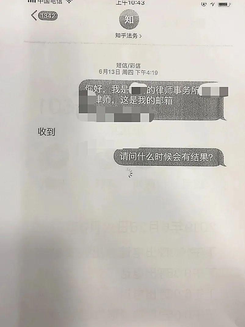秦安股分63岁董事少炒期货:4天赚1亿 企业99.6%利润去自期货支益