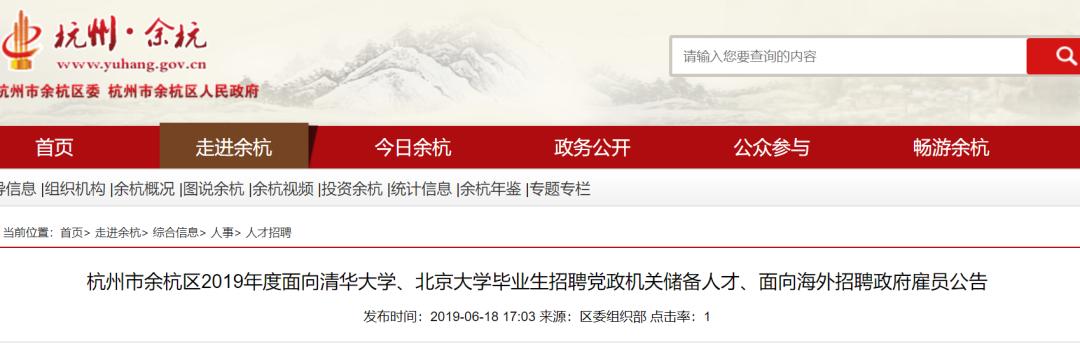 巡查组:中国出书团体重面范畴廉洁风险防备存正在单薄环节