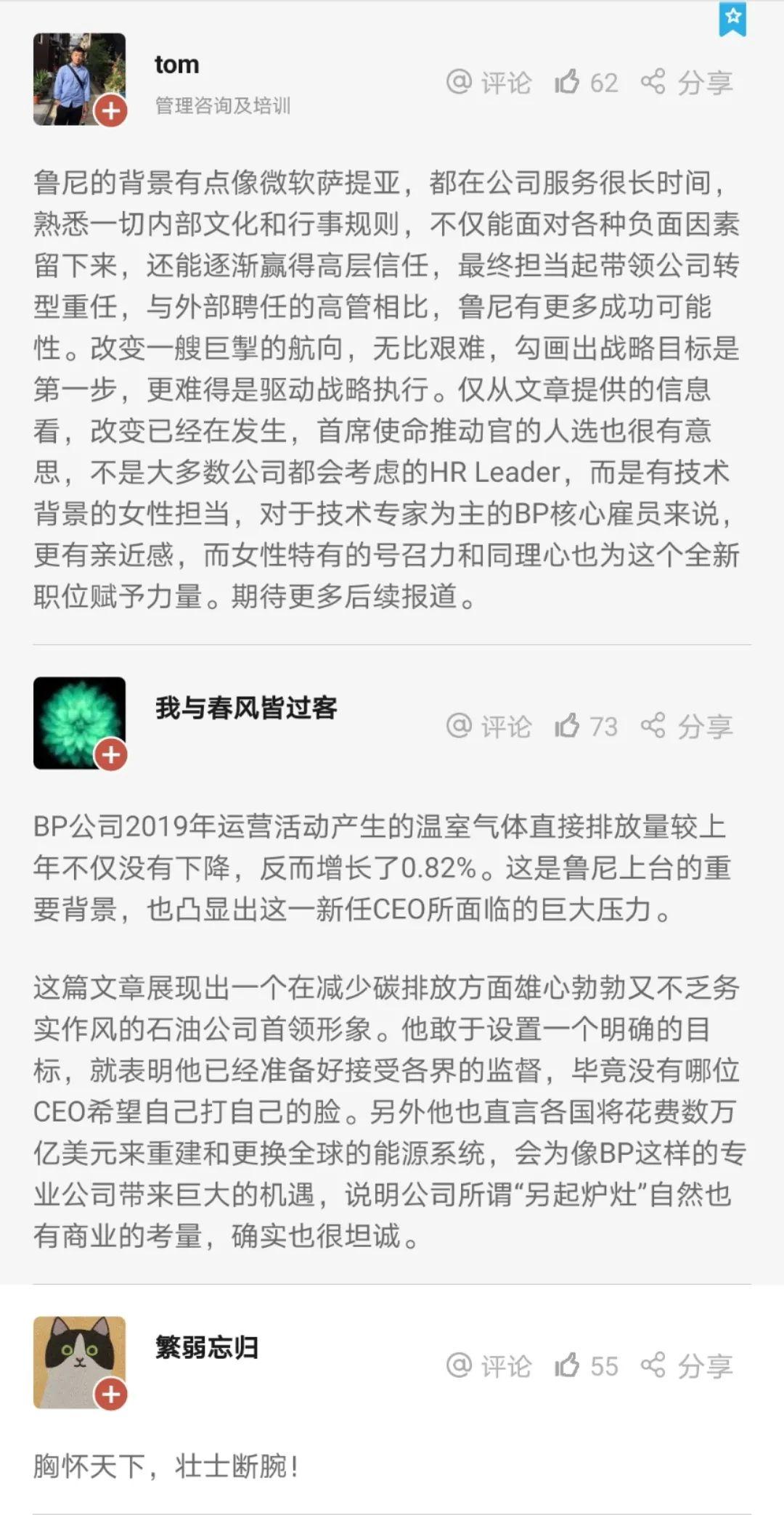 世卫构造:齐球新冠肺炎确诊病例新删275499例