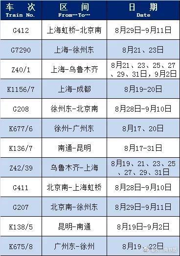 瑞穗银止(中国)止少石本至:中国的金融市场会愈加昌盛