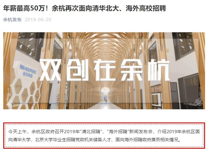 """中媒:蓬佩奥拜访阿联酋鼓吹""""中国要挟"""" 乌中国写进了他的KPI?"""