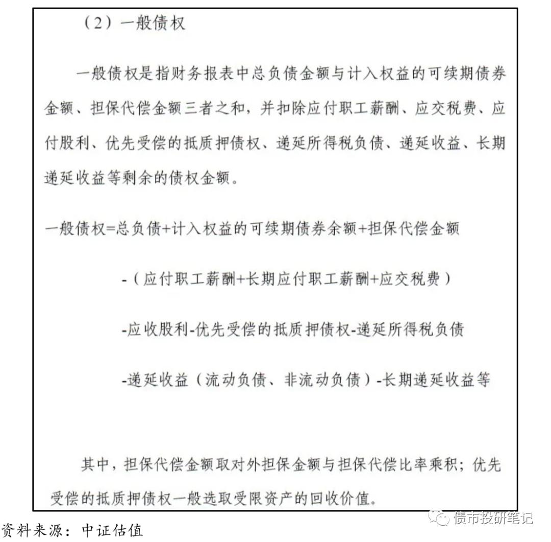 津上机床中国回购2.9万股 涉资17.46万元