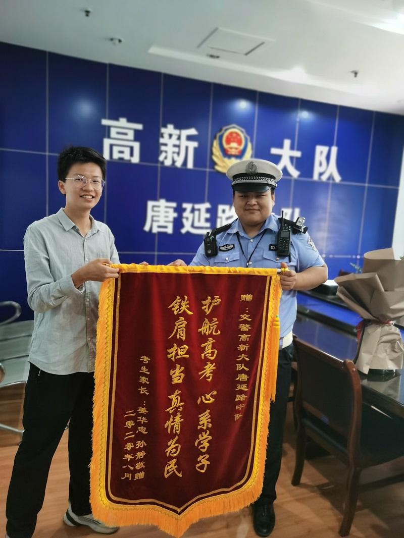印度禁用部分中国APP 驻印使馆:歧视 违反世贸规则