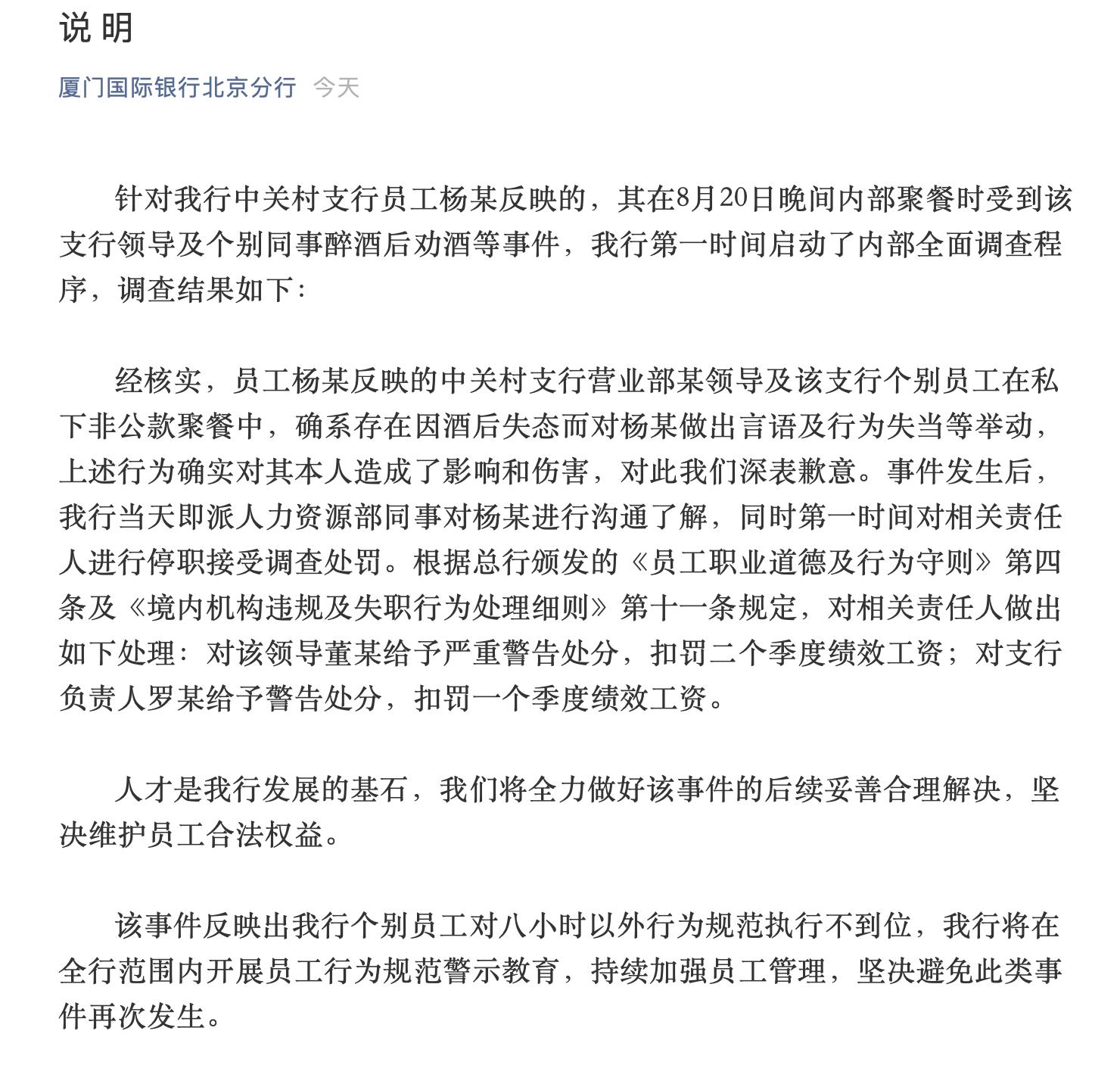厚交所副总司理李叫钟:果断扛起注册造变革探究重担