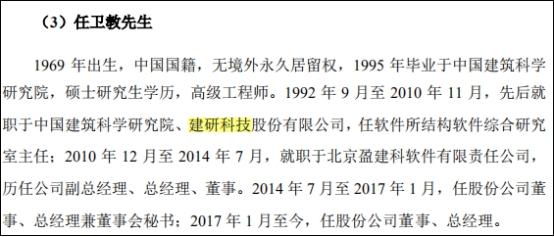 安徽滁州3名工人发作疑似中毒梗塞灭亡变乱 2人灭亡