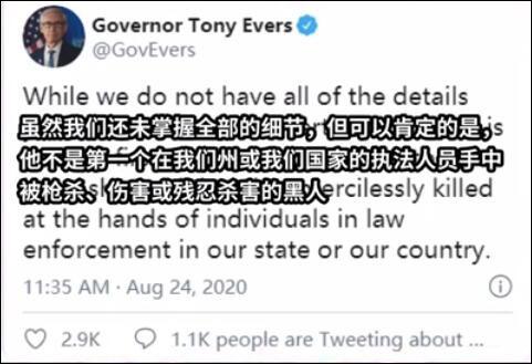 香港各界期待涉港国安法尽快颁布实施