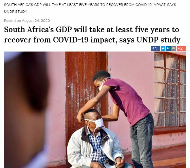 300万个工作岗位消失 南非至少需要5年才能走出新冠阴霾