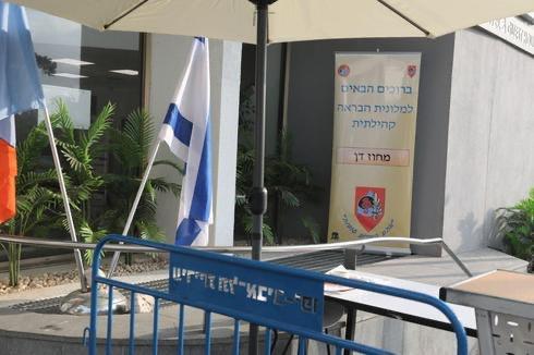 以色列新增833例新冠肺炎确诊病例 以