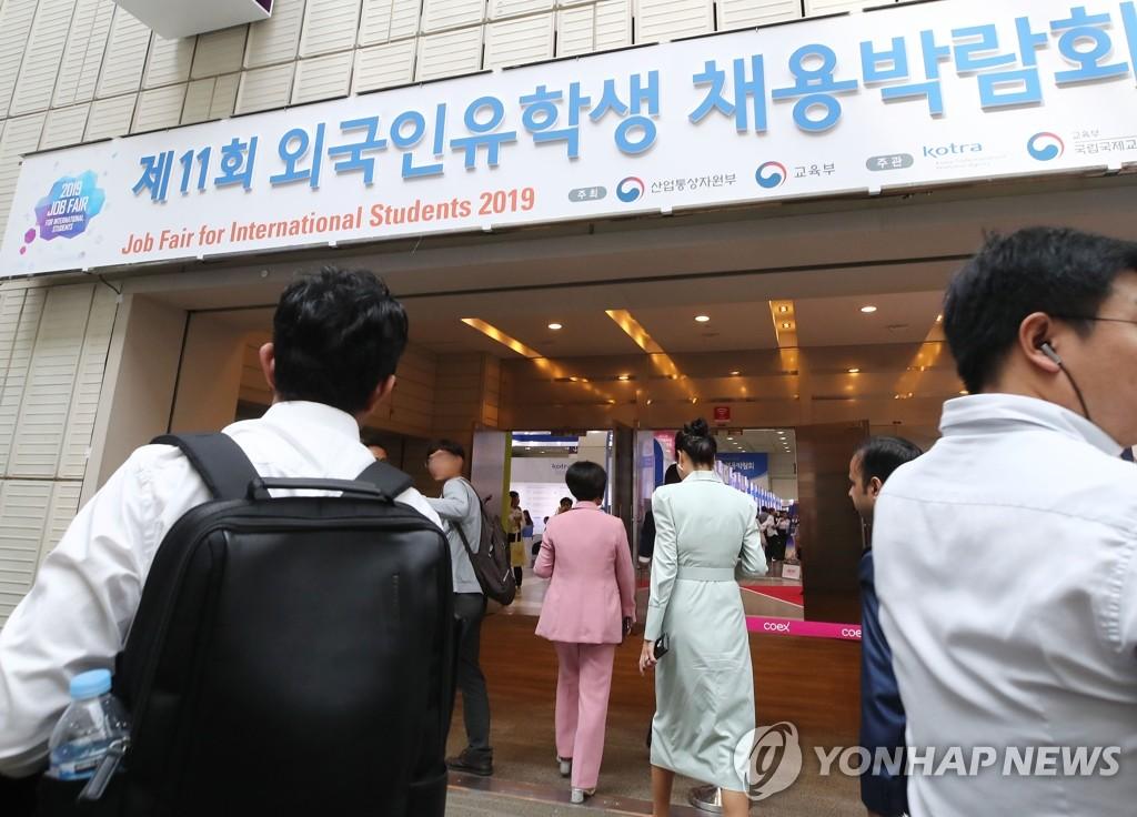 韩国招揽外籍科技人才 拟向理工科留学生发工作签证
