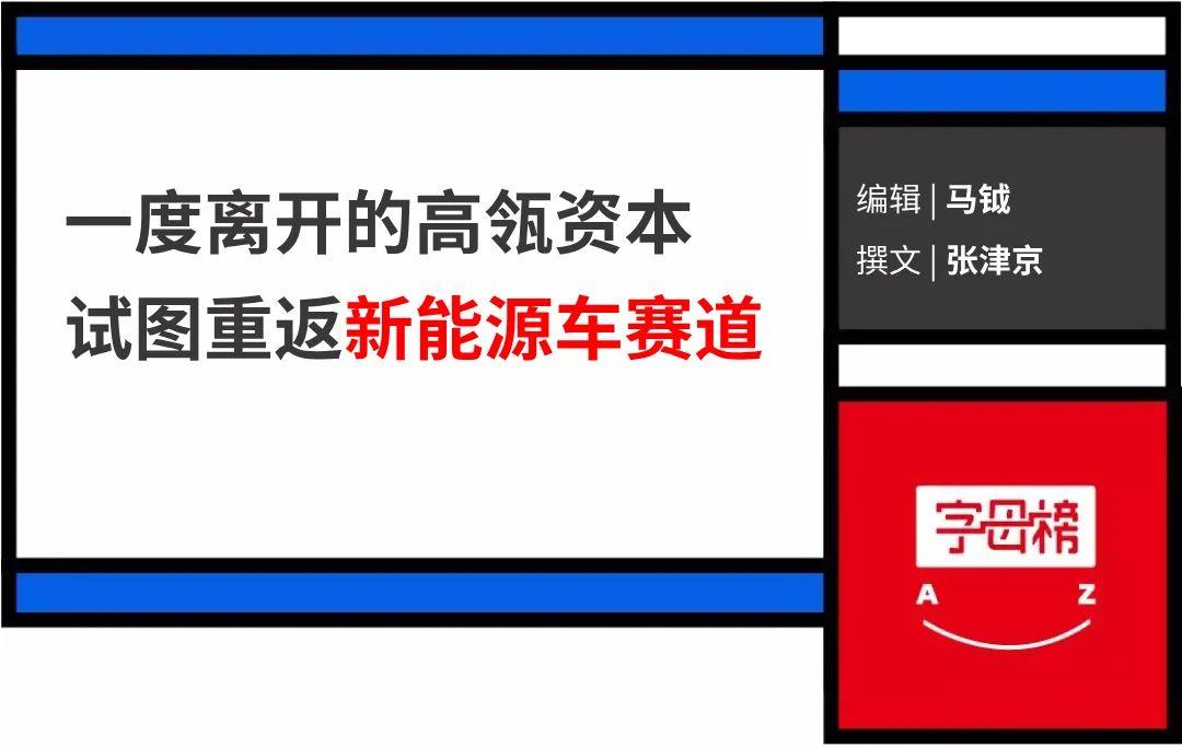 放弃李斌,张磊错了吗?