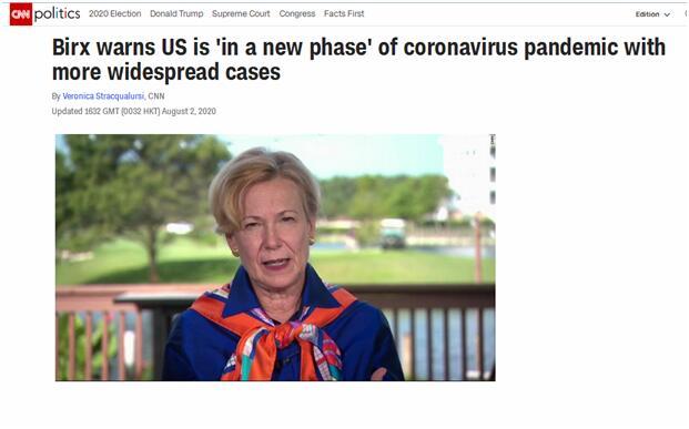 "CNN报道:伯克斯警告说,美国新冠疫情""进入一个新阶段"",病例数更为广泛"