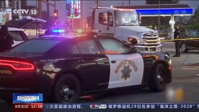 美国加州发生恶性枪击事件 枪手连开十几枪