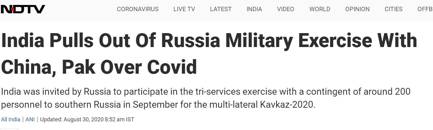 印媒:印度决定退出中国将参加的多国军事演习