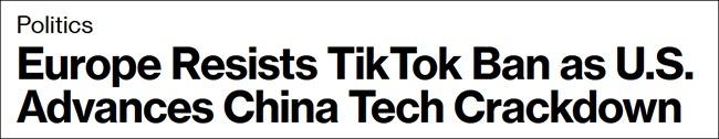 美国铁了心对TikTok动手 但英法德三国不打算跟进