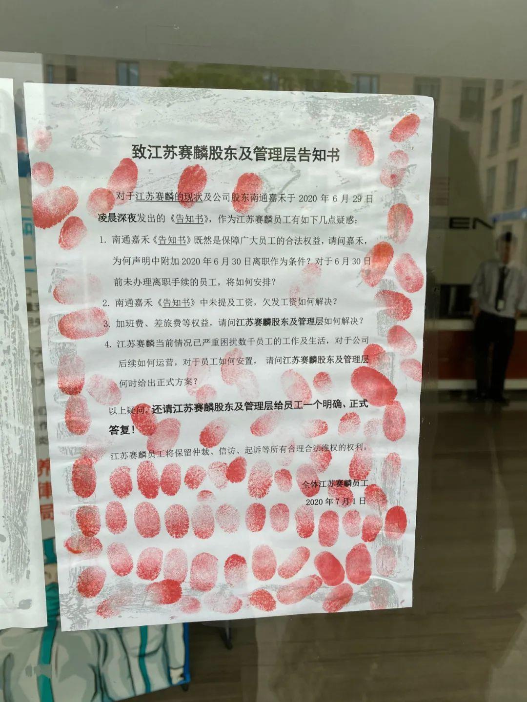 图片来源:每经记者 黄辛旭 摄