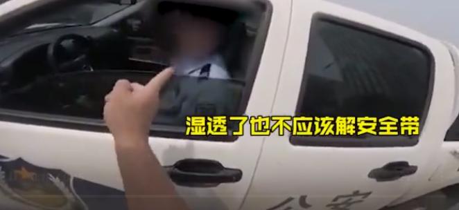 河北一交警开车不系安全带被骑手训斥 警方通报