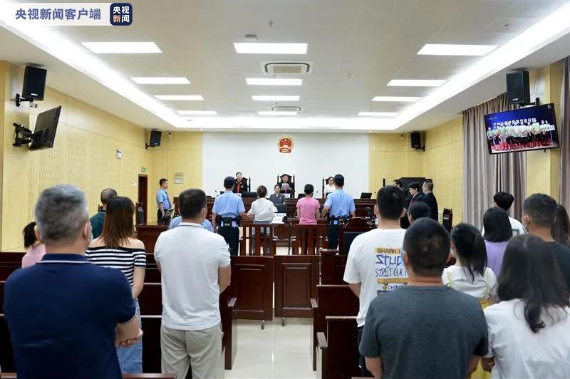 """广西""""斑美拉""""特大传销案一审宣判:19人获刑"""