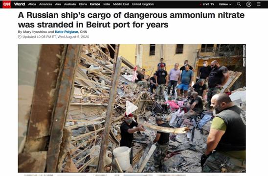 黎巴嫩大爆炸至少135人死 與一艘俄羅斯貨船有關?