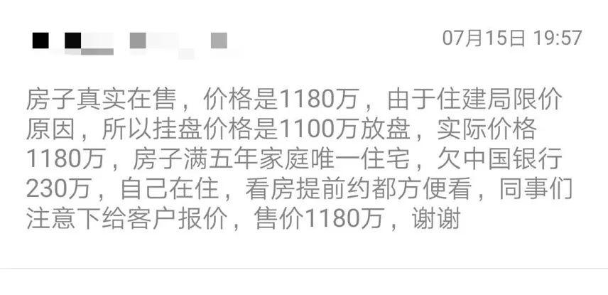 美女博士年薪156万入职华为 最新回应:在深圳也难买房