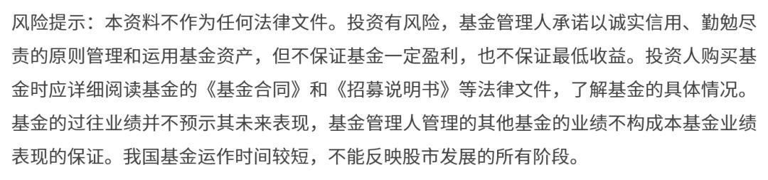 """【跨海飞鸿】政策力挺""""内循环"""",这波热度怎么蹭?"""