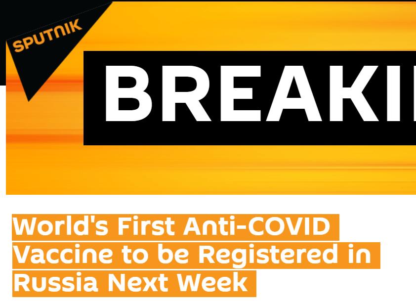 疫苗快讯!全球首个新冠疫苗将于下