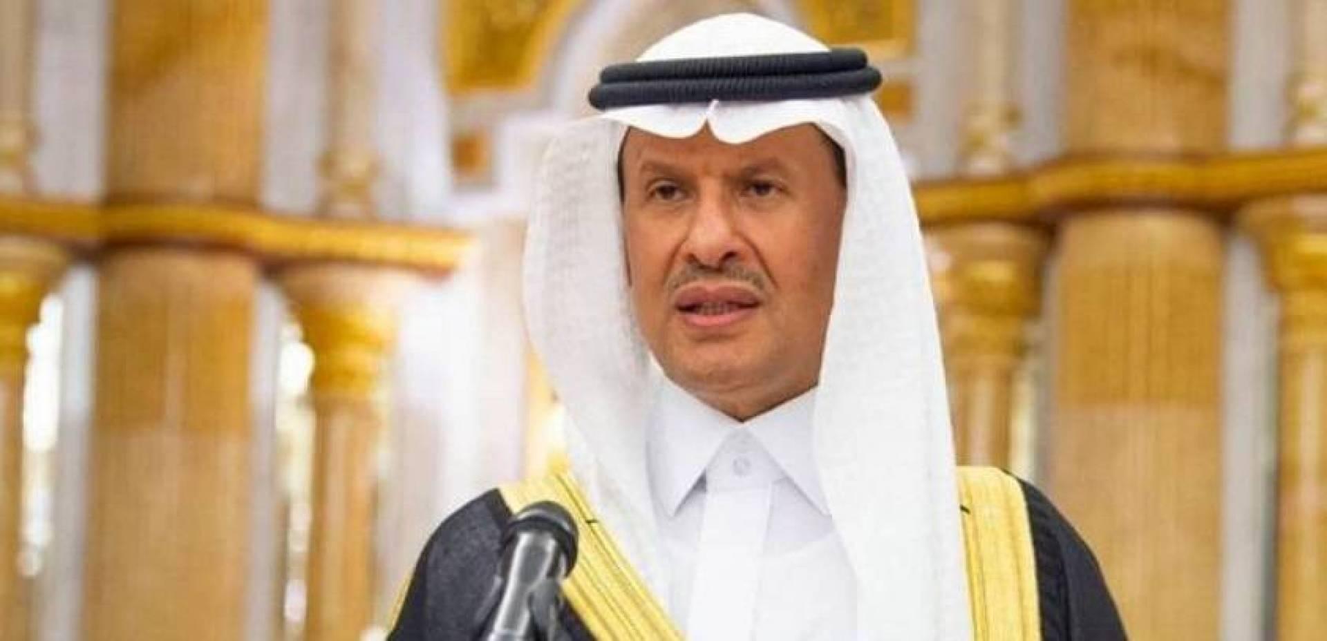 海湾地区多个产油国油长发表声明 强调应严格执行原油减产协议