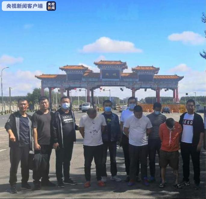 """边""""旅行""""边诈骗 哈尔滨公安破获新型移动""""伪基站车""""案"""
