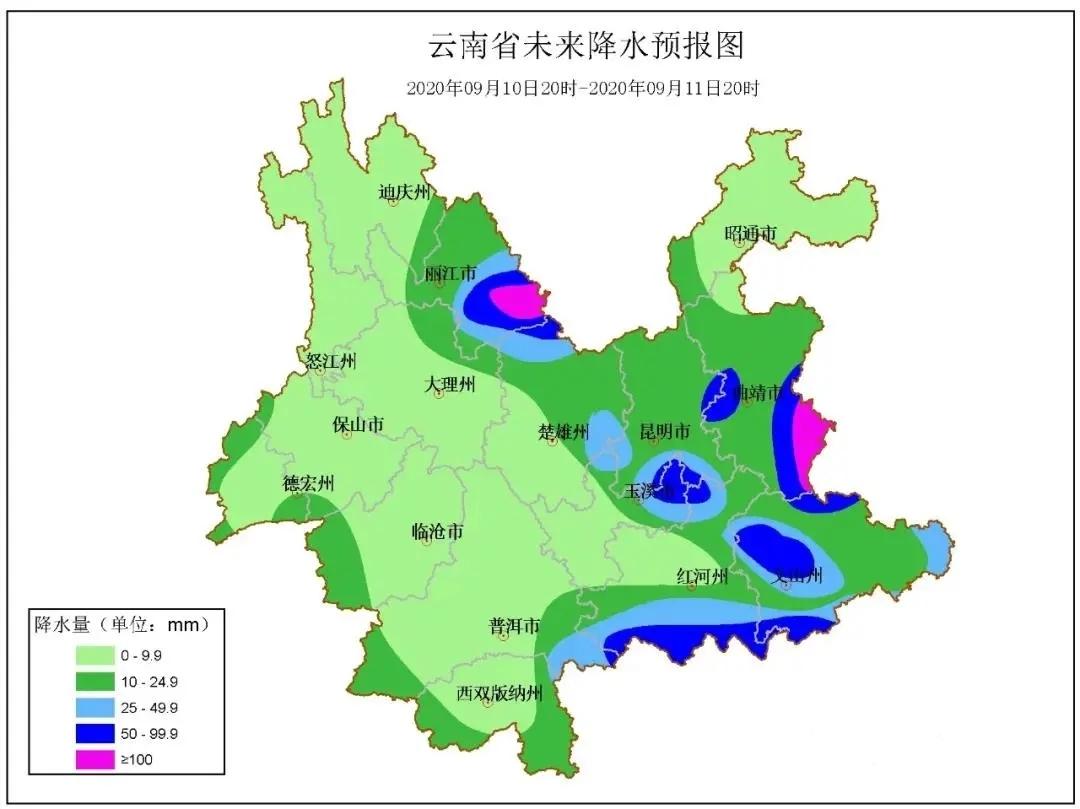 雨不停!云南继续发布地质灾害气象风险Ⅱ级预警