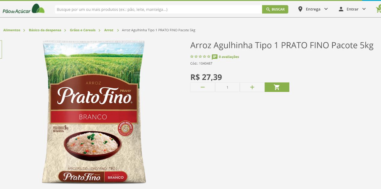 (巴西大米价格涨幅引起民众担忧 图片来源:巴西某大型超市网店截图)