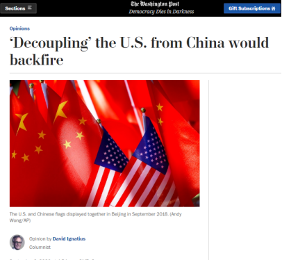 """▲《华盛顿邮报》9日发表题为《美国与中国""""脱钩""""只会适得其反》的评论文章。"""