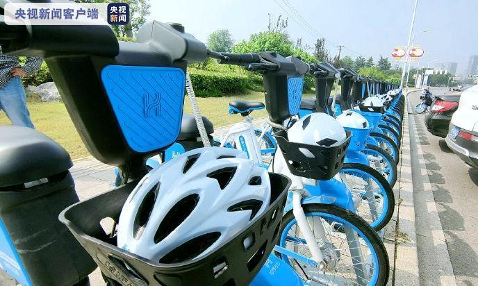 """徐州市区""""共享电动车""""将自带头盔"""