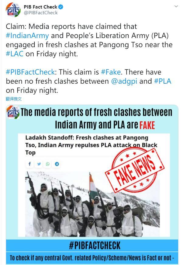 印媒称中印两军班公湖又起新冲突 印官方驳斥:假消息