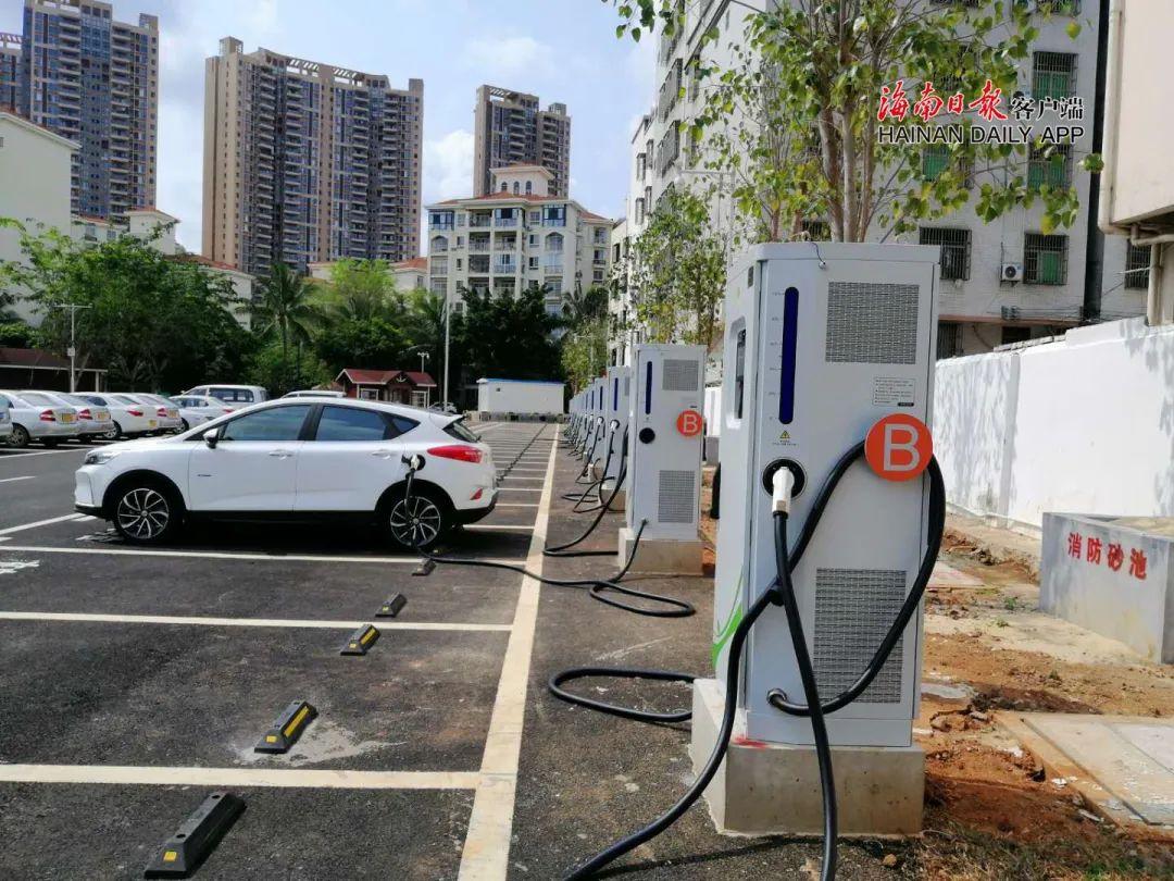 新能源車主注意!海南優化調整電動汽車峰谷分時電價政策圖片