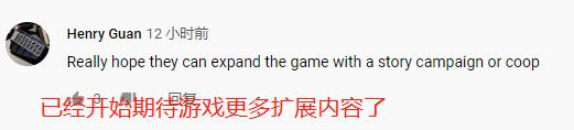 IGN发布《边境》试玩视频,零重力太空FPS的全新体验