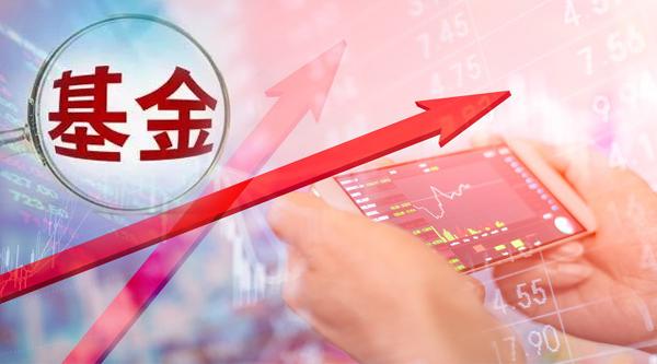 A股涨基金却不涨:海富通股票混合基金踏空牛市 管理费却暴增100%
