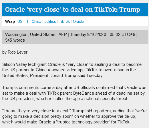 特朗普:甲骨文非常接近与TikTok达成协议,美国政府将做出决定