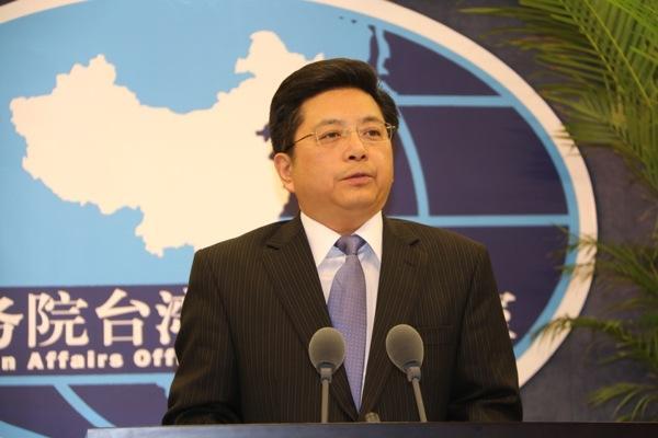 国台办:解放军战训活动是针对台海形势的必要行动