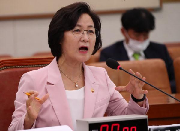 韩国法务部长官秋美爱(朝鲜日报)