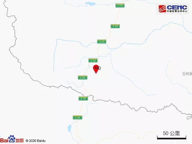 青海海西州唐古拉地区发生3.4级地震 震源深度9千米