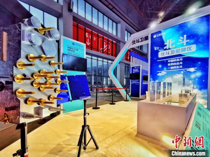 北斗卫星展区亮相工博会。中科院科技摄影联盟 供图
