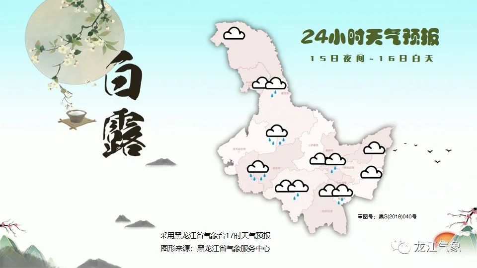 降温+降雨+大风套餐上线!黑龙江提前发布大风蓝色预警信号