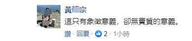 人4任河旅换鞋互联会互联,美蒙古