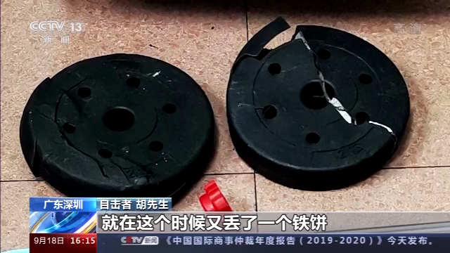 """广东深圳:多次高空抛物竟""""记不得"""" 嫌疑人被刑拘"""