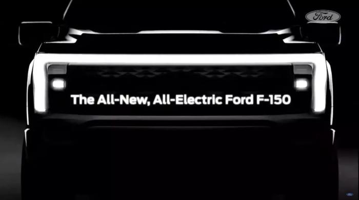 福特发布电动汽车F-150新预告图:明年上市