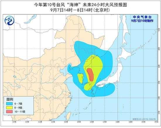 今年的台风 为什么老爱往东北跑?
