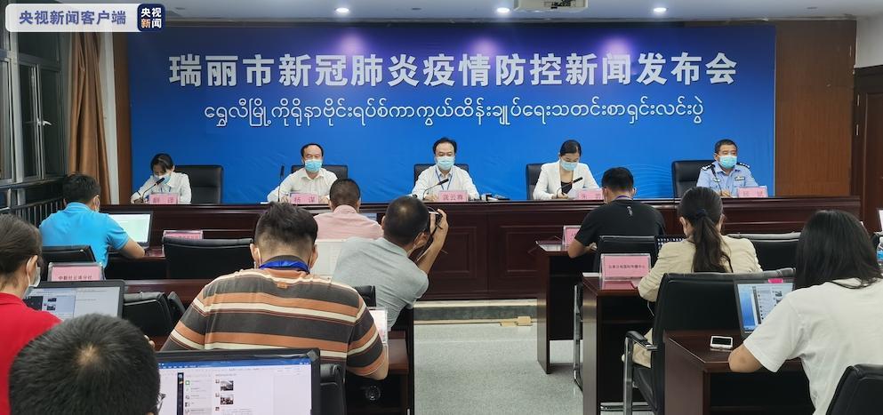 云南瑞丽加强边境巡逻管控 让非法通道消失
