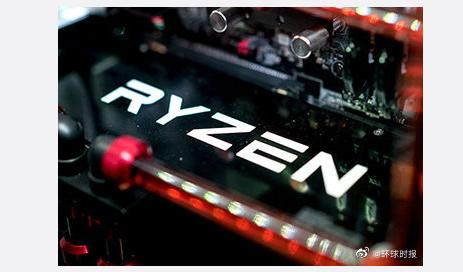 AMD:已获美国许可 向实体清单中某些公司供货
