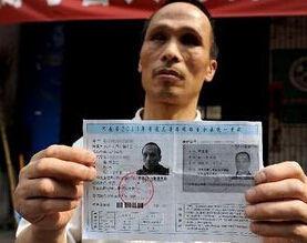 ▲李金生展示他的准考证 图据人民网