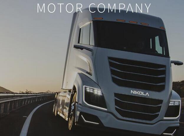 《【天富平台网址】美国电动卡车尼古拉创始人放弃价值1.66亿美元股权和董事会席位》