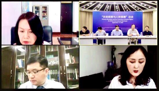 """""""扶贫脱困与人权保障""""边会召开 与世界分享中国扶贫经验"""